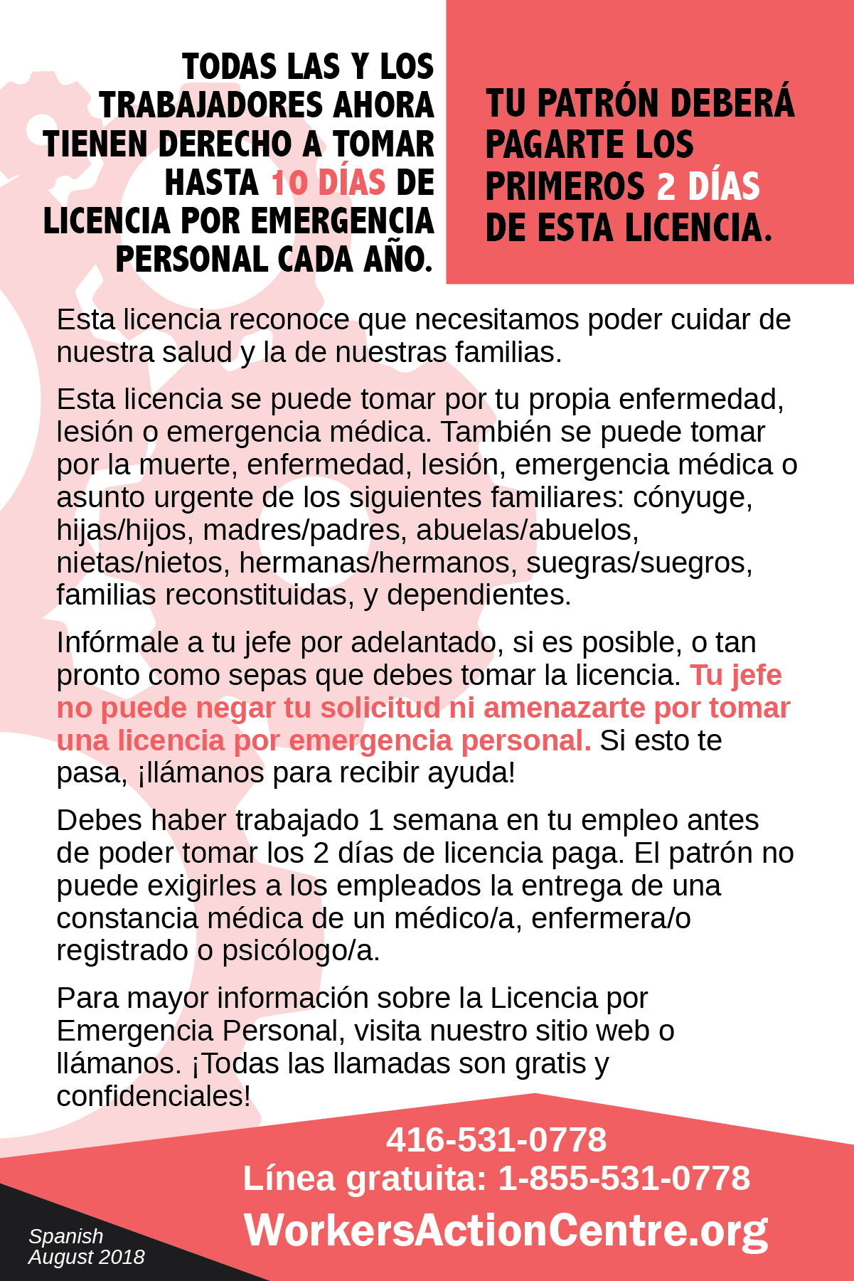 Spanish personal emergency leave postcard