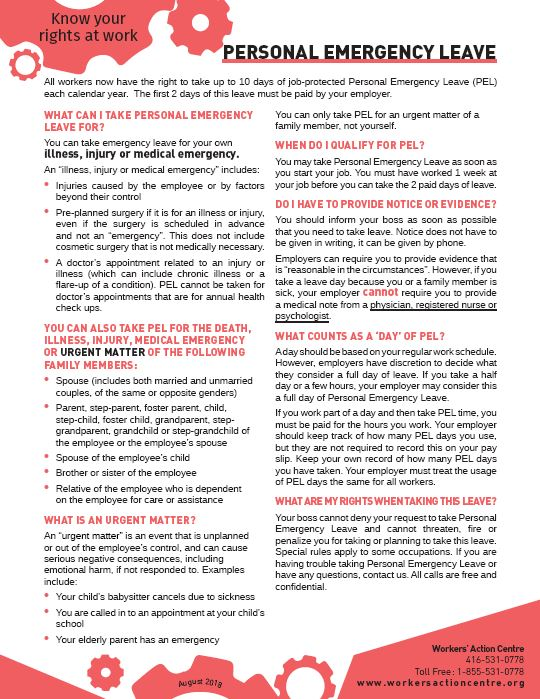 Personal Emergency Leave factsheet 2018