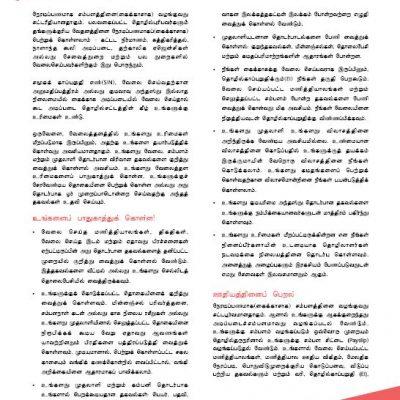 Working for Cash - Tamil factsheet