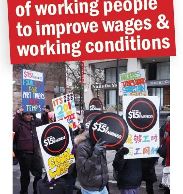 Workers' Action Centre brochure