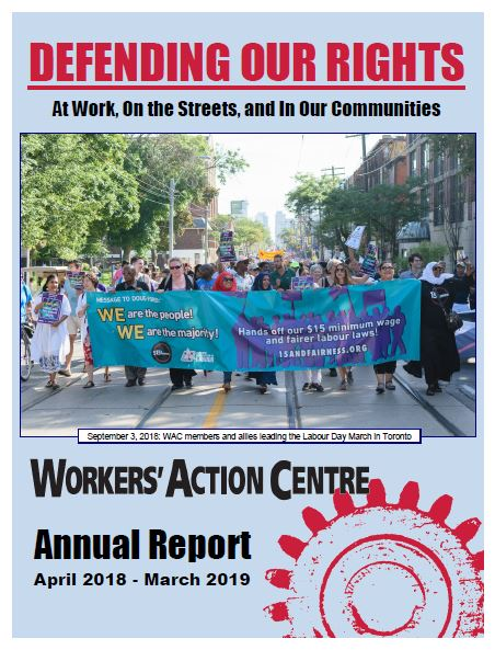 Link to 2018-2019 Annual Report