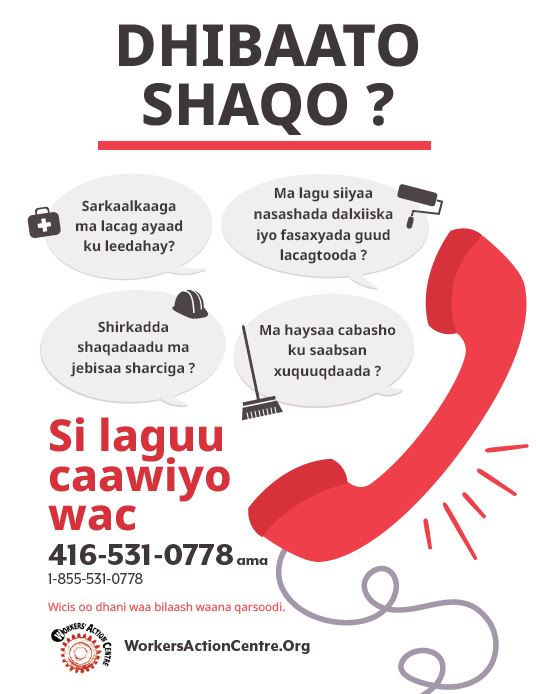 Link to Somali call us for help poster