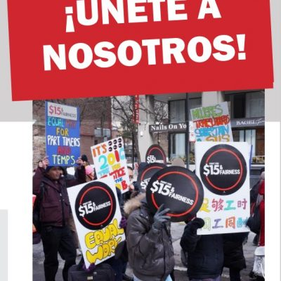 link to Spanish Workers' Action Centre brochure